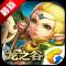 龙之谷手游最新版下载v1.11.23 官方版