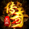 传奇无双手游官网下载v1.5.0 安卓版