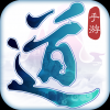 道王手游360版下载v3.1 安卓版