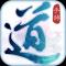 道王手游官网下载v3.0 安卓版