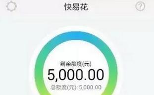 快易花app官方下载