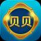 贝贝捕鱼游戏安卓版下载v10036 官方版