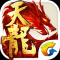 腾讯天龙八部手游最新版下载v1.3.0.1 官方版