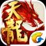 腾讯天龙八部手游iOS版下载v1.1.0 官方版