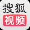 搜狐视频手机版下载v6.6.0 安卓版