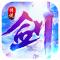 剑与传说手游九游版下载v1.0.1 安卓版
