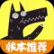欢乐狼人杀官网下载v4.7.4 安卓版