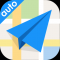高德地图车机版2.5.0最新版本下载v2.5 安装包