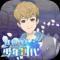 我们的少年时代手游官方版下载v1.0 安卓版