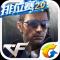 CF手游夏日版本下载v1.0.21.150 安卓版