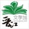 晋江文学城手机版v4.4.0 官方版