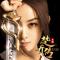 特工皇妃楚乔传手游官网下载v1.0.0.1 安卓版