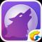 饭局狼人杀手游iOS版下载v2.1.0 iPhone/iPad版