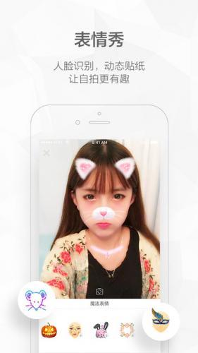 逆天化妆术歌曲bgm安卓版 2017快手逆天化妆