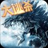 神话永恒手游360版下载v1.4.0 安卓版