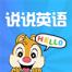 说说英语点读学习软件下载v1.2.1 官方版