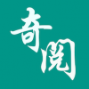 奇阅小说app手机版v1.0 官方版