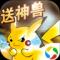 口袋妖怪复刻苹果版下载v3.6.1 手机版
