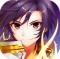 龙王传说斗罗大陆3手游下载v1.1.0 安卓版