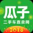 瓜子二手车直卖网官方下载v4.0.2.0 安卓版